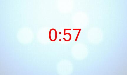 Snapshot of a full screen countdown timer.